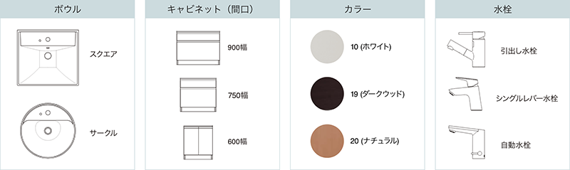 specification_image.png